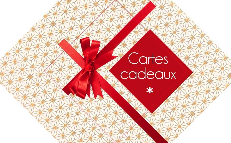 Cartes Cadeaux !